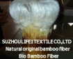 Natural_Original_Bamboo_Fiber_Bio_Bamboo_Fiber_Sample